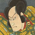 国周「絵本太閤記」