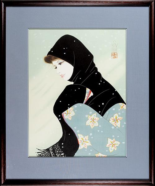 岩田専太郎の画像 p1_38