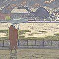 小泉癸巳男「昭和大東京百図絵 春雨の不忍池畔」