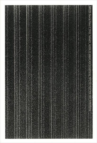 「文承根+八木正 1973-83の仕事」/