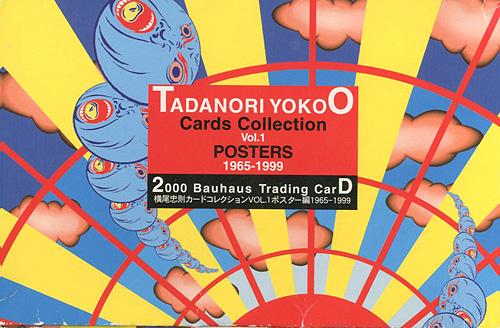 「横尾忠則カードコレクション Vol.1 ポスター編 1965-1999」/