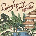 前川千帆「Loving Service Seal HANGA」