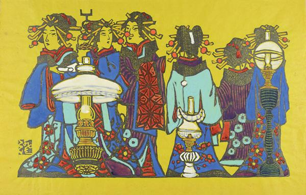 川上澄生「遊女と洋燈」/