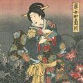 豊国三代「秋の七草 棯乃景」