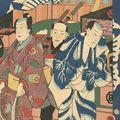 豊国三代「踊形容楽屋の図」
