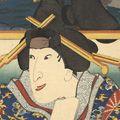 豊国三代「役者見立東海道五十三次の内 大磯 とら 」