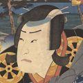 豊国三代「役者見立東海道五十三次の内 袋井 忠信 嵐璃寛 」