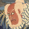豊国三代「役者見立東海道五十三次の内 神奈川駅 渡守頓兵衛」