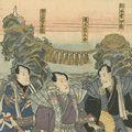 国貞初代「二見ヶ浦の図」