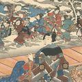 豊国三代「雪月花之内 ゆき」