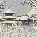 関野凖一郎「雪の清水寺(仮題)」