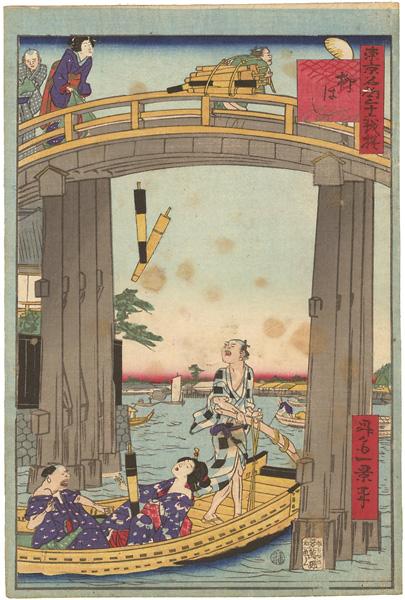 一景「東京名所三十六戯撰 柳はし」/