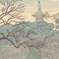 小泉癸巳男「昭和大東京百図絵 芝公園 塔と梅林」
