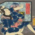 豊国三代「与話情浮名横櫛」