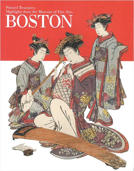 「ボストン美術館 浮世絵名品展」/