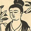 平塚運一「ゆづる葉」