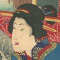 国周「東京三十六会席 柳はし 小志づ - 王子 恵びや」