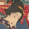 国周「東京三十六会席 亀と川■小■な - 東両国 青柳」