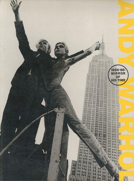 「アンディ・ウォーホル 1956-86:時代の鏡」/