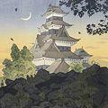 笠松紫浪「信州松本城」
