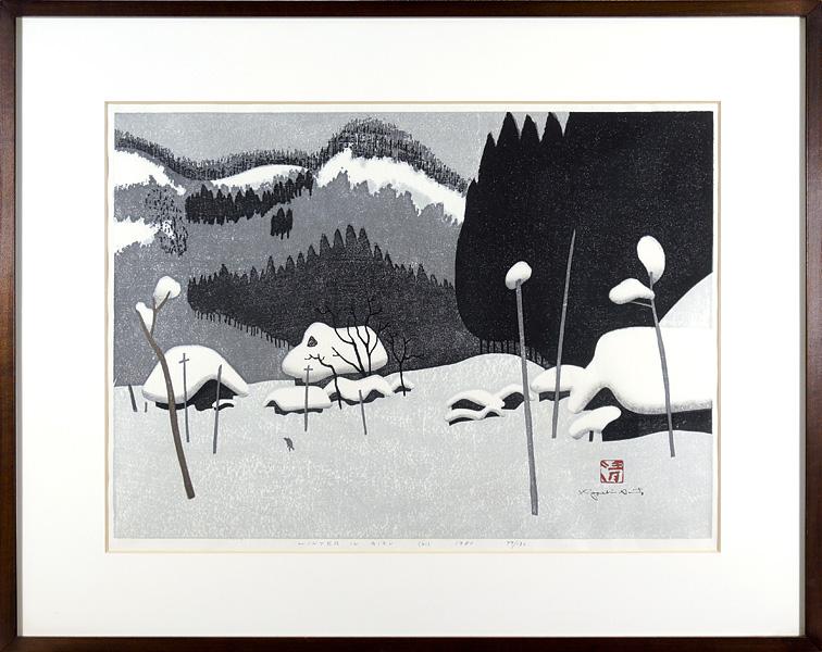 斎藤清「会津の冬(41)」/