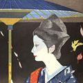 関野凖一郎「花風」