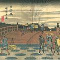 広重初代「行書版 東海道五十三次 全55枚揃」