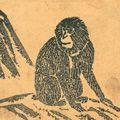 石井鶴三「木版賀状」