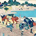 北斎「諸国名橋奇覧 ゑちぜんふくゐの橋 【復刻版】」