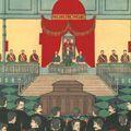 延一「大日本国会議事図」