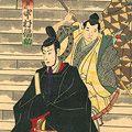 小国政「歌舞伎座三月狂言 鶴ヶ岡八幡宮社前の場」