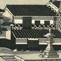徳力富吉郎「倉敷の民家」