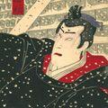 香朝楼「歌舞伎新狂言 星月夜」
