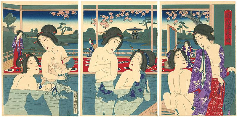 周延「開化温泉の図 【復刻版】」/