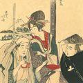 北斎「見立大黒・弁天・恵比寿 【復刻版】」