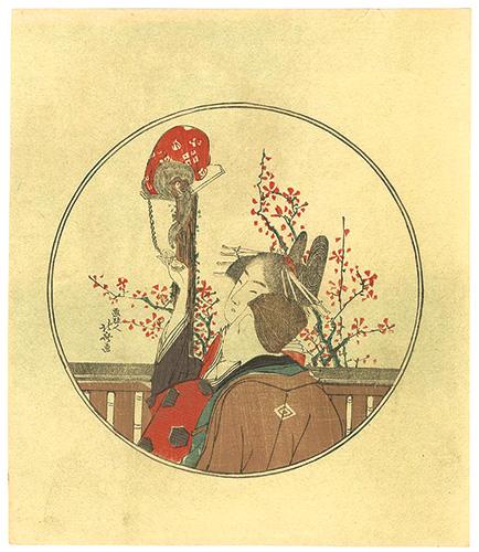 北斎「猿と戯れる男女 【復刻版】」/