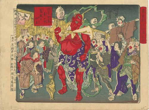 芳年「東京開化狂画名所 浅草観音年の市旧幣の仁王」/