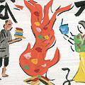 芹沢銈介「板絵 灰となる村の武勇傳」