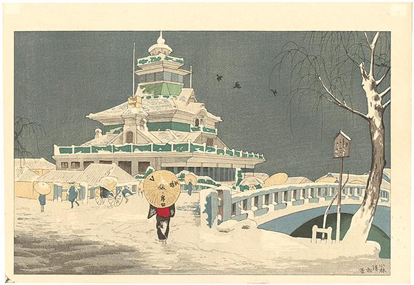 清親「東京名所図 海運橋(第一銀行雪中)【復刻版】」/