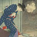 鏑木清方「明治期木版挿絵」