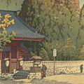 川瀬巴水「静岡 浅間神社」