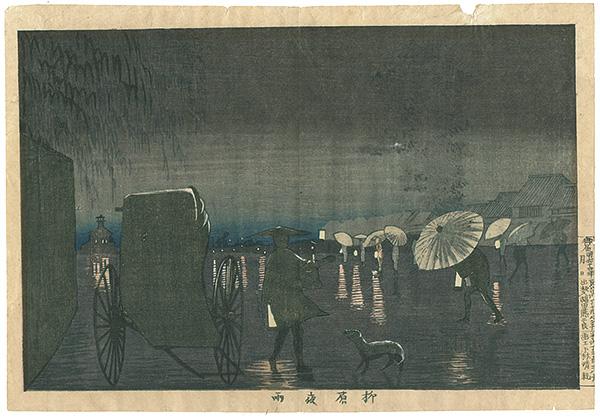 清親「東京名所図 柳原夜雨」/
