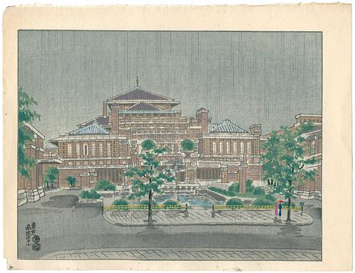 琴塚英一「東京帝国ホテル」/
