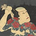 豊国三代「戻駕籠櫓三真景」