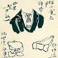木村荘八「自筆画稿  「ハイカラ」考 美男変遷史」