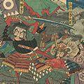 芳虎「三韓征伐之図」