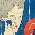 竹久夢二「化粧の秋」