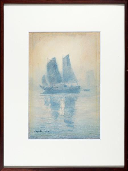 吉田博「自筆画 帆船」/
