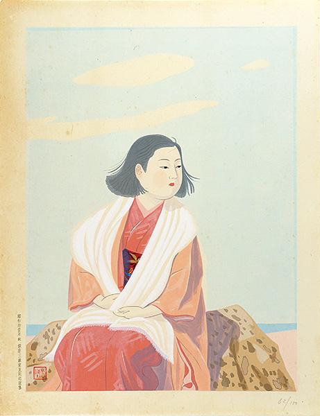 中村岳陵「春の微風」 | 山田書店美術部オンラインストア