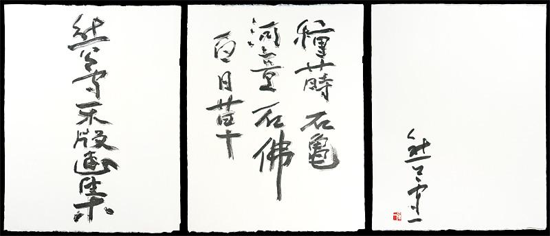 熊谷守一の画像 p1_5